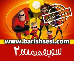 animation-barishsesi-1.jpeg